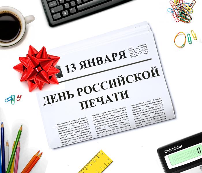 Поздравление российским женщинам с 8 Марта Президент России 58