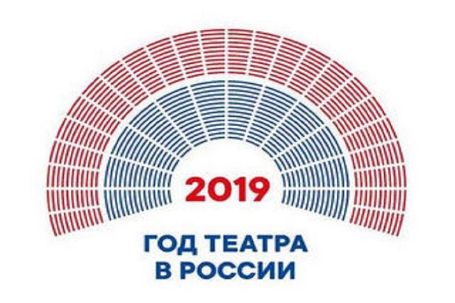 logotip_goda_teatra_320_small