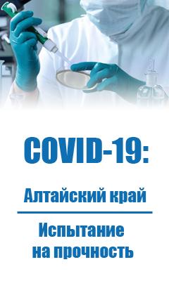 Вирус-мунСМИ2