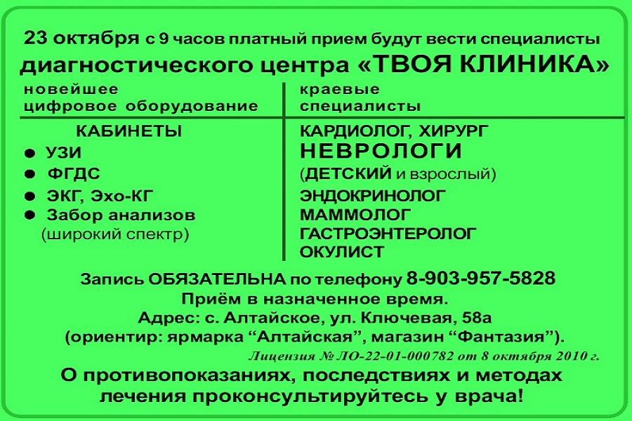 WhatsApp Image 2021-10-13 at 17.09.55 (1)